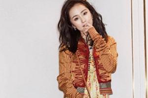 杨幂演绎Etro 2017春夏系列精选