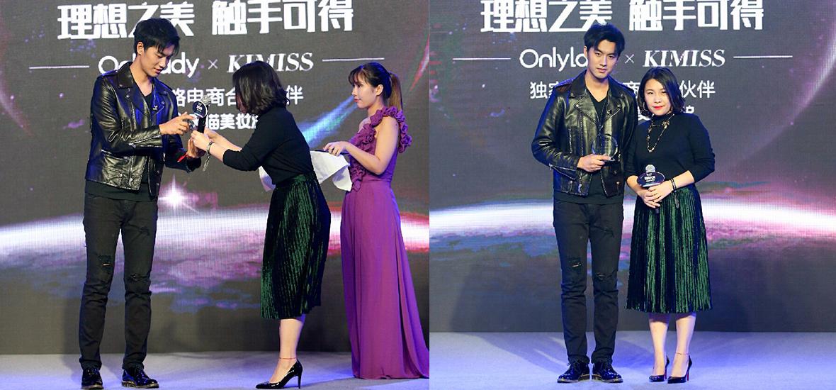OnlyLady副总裁孙莹为2017风尚大赏人气男歌手于湉颁奖
