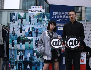 NYLON x 成都IFS 尼龙社团节西南专场