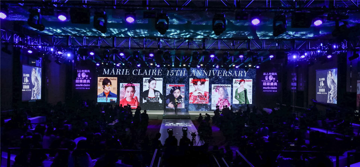 """YOUNG•无界"" ""2017嘉人中国风国际顶级时装设计大赏10年盛典 "" 耀动京城"