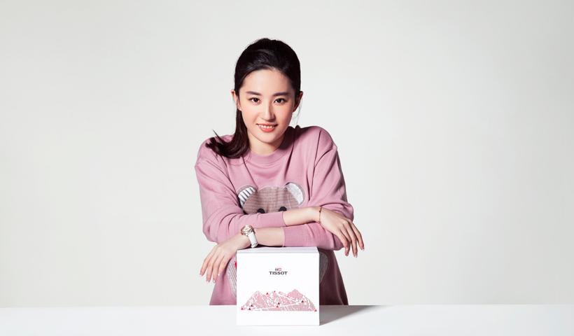 刘亦菲把10万元的戒指扔出去了,仙仙这是要送圣诞礼的节奏吗?