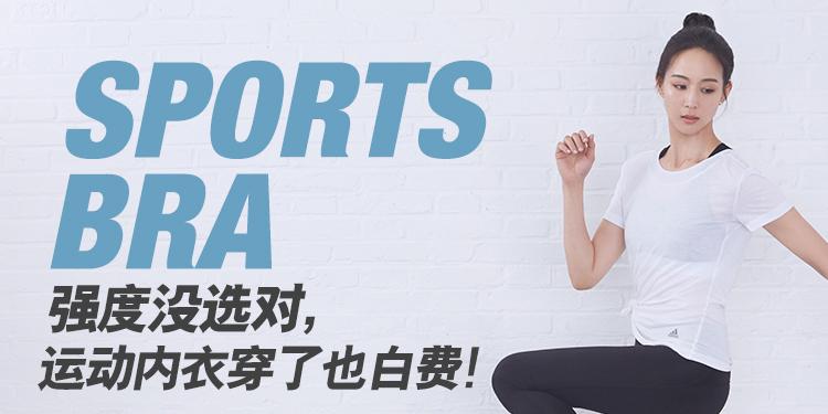 夏日运动一时爽,运动损伤伤不起!