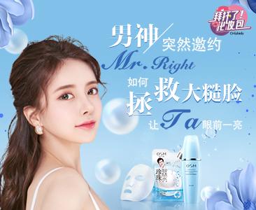 http://www.onlylady.com.4466556.com/zhuanti/2018/1018/3948081.shtml