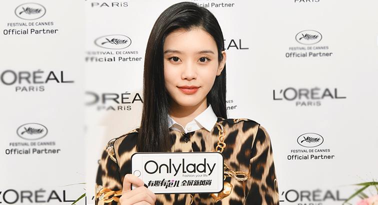 奚梦瑶接受OnlyLady专访