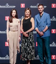 积家携手上海国际电影节 弘扬华语电影历史价值