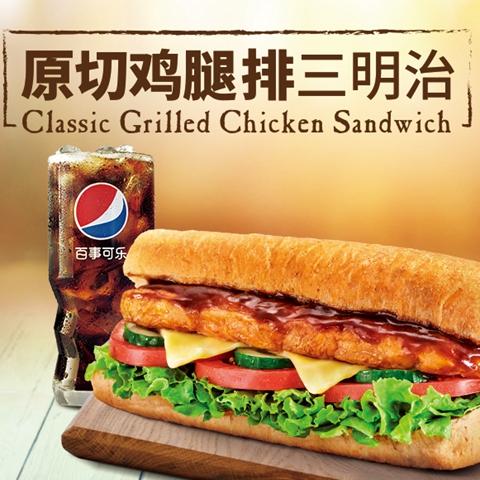 新品-原切鸡腿排三明治,重磅上市!