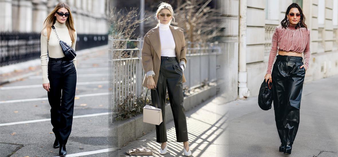 皮裤今年很时髦,绝对不是汪峰穿的那种!