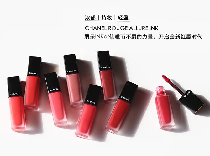 秋冬Lip Style大比拼!Chanel INKer纷纷留下她们最完美的唇印