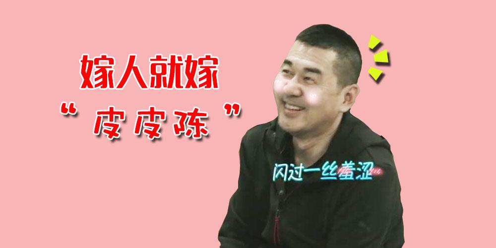 有陈建斌这样的宝藏老公,一百个汪小菲也不换!