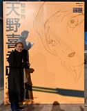 携手日本殿堂级艺术家天野喜孝,阿里鱼助力《CANDY GIRL》品牌价值裂变