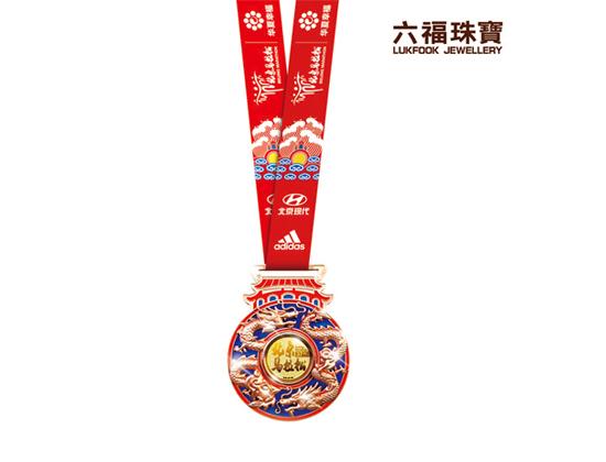 六福珠宝足金奖牌再度助力2017年北京马拉松