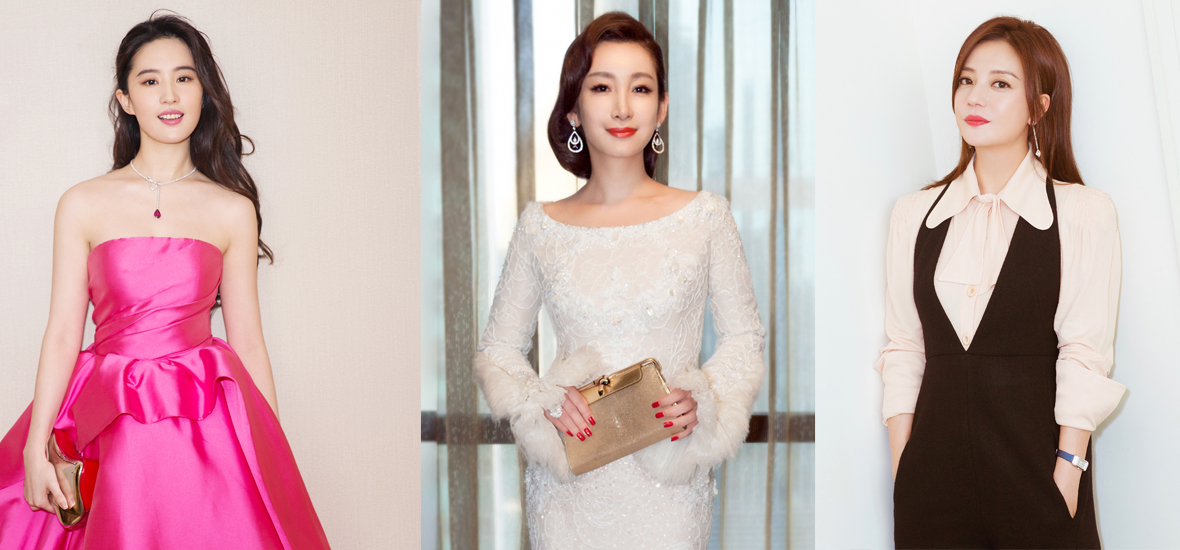 上海电影节红毯 明星佩戴的珠宝和腕表哪家最壕气?