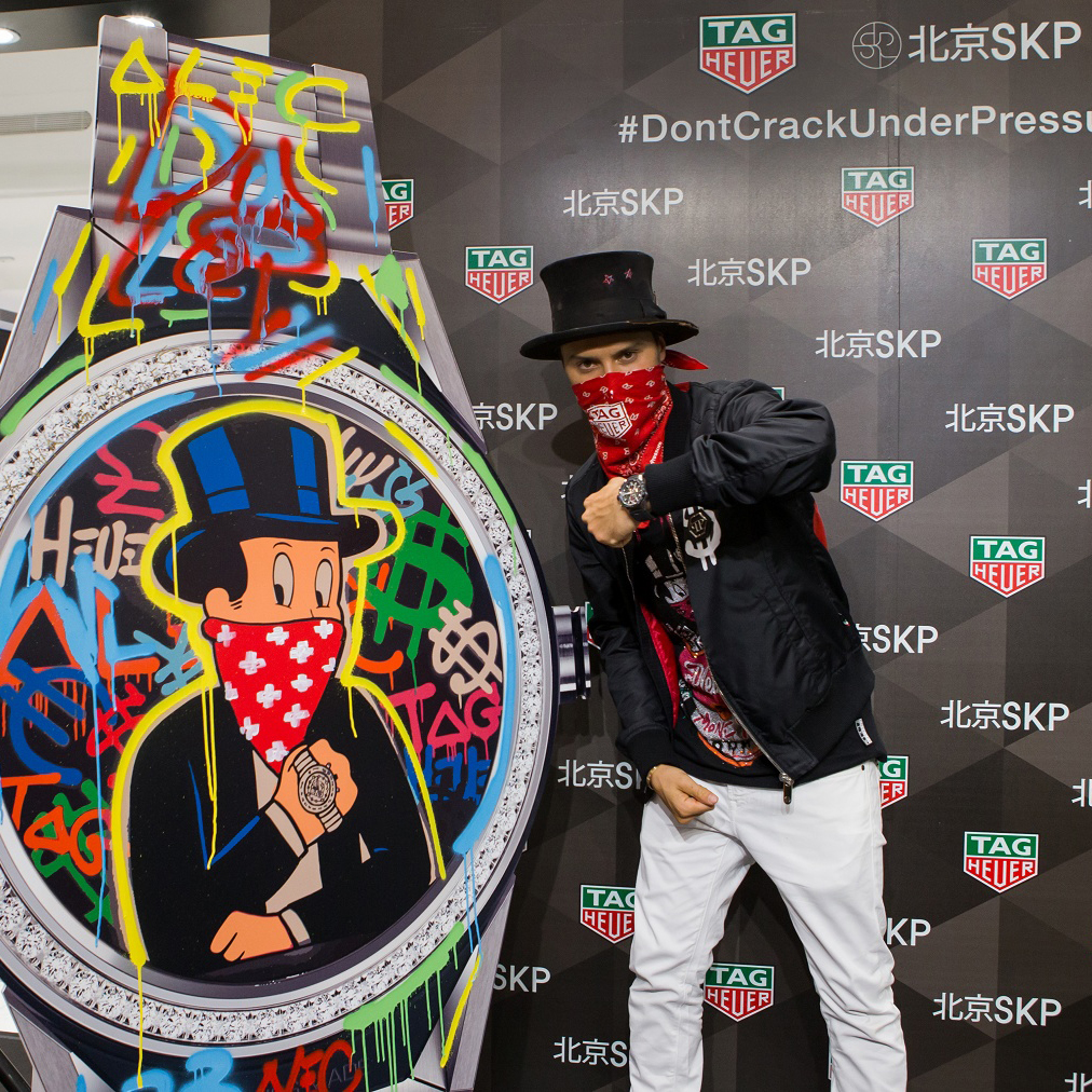 泰格豪雅先锋艺术家Alec Monopoly 作品巡展席卷北京SKP
