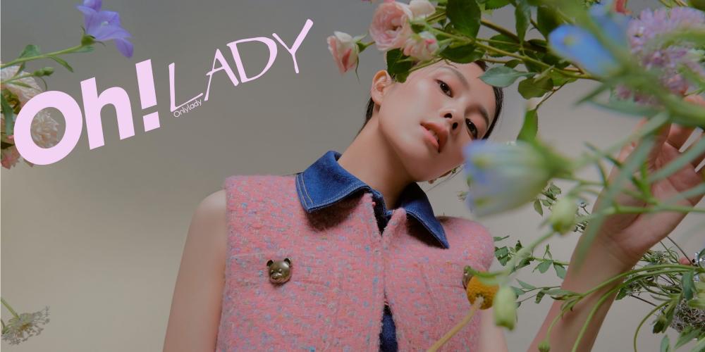 "Oh!Lady | 白鹿上演""半甜暗恋"""