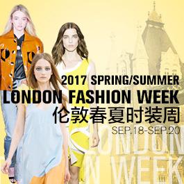 伦敦2017春夏时装周