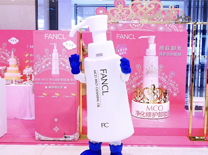 FANCL皇冠限量版MCO净化修护卸妆液来啦!
