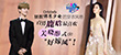 """耐撕星球:拯救佛系少女的穿衣风格,鹿晗最爱关晓彤式""""好嫁风"""""""